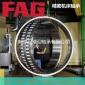 FAG NFC18/560 矿山设备轴承 采煤机轴承 进口轴承 山西陕西 直发