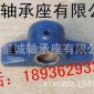 厂家现货直销|HZ045滑动轴承座|整体式滑动轴承座|加工制造响水