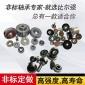 厂家提供滚轮轴承LR607NPPU 尺寸 7*22*6