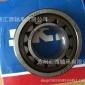SKF原装NU2205ECP空压机轴承 25*52*18mm