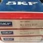 SKF原装NU2214ECP空压机轴承32514