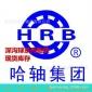 哈轴 HRB 6206-2RZ 哈尔滨原厂轴承 现货库存