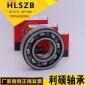 6213N零类深沟球轴承 厂家促销 优惠供货 型号齐全 类型丰富