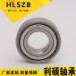 6200-2Z深沟球轴承 内径10mm 外径30mm 轴承厂家 现货销售
