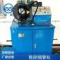 液压钢管缩头机 液压管压管机 复液加工