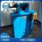 自动胶管剥皮机 复液剥胶机厂 液压油管压管剥胶机