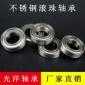 工厂现货 耐腐蚀不锈钢轴承686 S686Z 6*13*5 440不锈钢材质