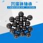 厂家直销氮化硅球2.381mmG5阀门陶瓷球价格滚珠规格高温顺滑定制